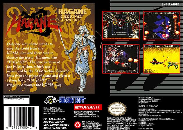 snes_hagane_back